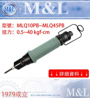 M&L Taiwan Mijyland small-Torque fixing and Push start type air screwdriver-Gecko-style hard case handle and anti-slip characteristic