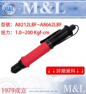 M&L Taiwan Mijyland - Lever start type air screwdriver-Gecko-style hard case handle and anti-slip characteristic