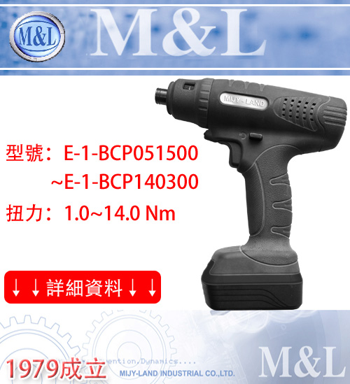 M&L Taiwan Mijyland - Certified Cordless Screwdriver - Evolution-One